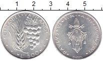 Изображение Монеты Ватикан 500 лир 1976 Серебро UNC