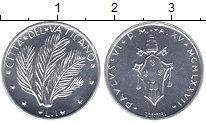 Изображение Монеты Ватикан 1 лира 1977 Алюминий UNC