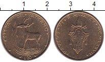 Изображение Монеты Ватикан 20 лир 1977 Латунь UNC