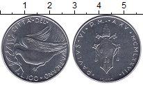Изображение Монеты Ватикан 100 лир 1977 Сталь XF