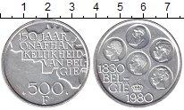 Изображение Монеты Бельгия 500 франков 1980 Посеребрение XF+ 150 лет Независимост