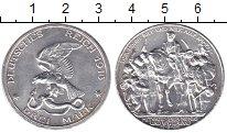 Изображение Монеты Пруссия 3 марки 1913 Серебро UNC-