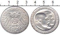 Изображение Монеты Вюртемберг 3 марки 1911 Серебро XF+