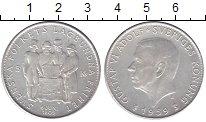 Изображение Монеты Швеция 5 крон 1959 Серебро XF 150 лет Конституции
