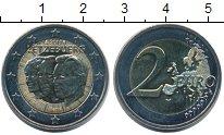 Изображение Монеты Люксембург 2 евро 2011 Биметалл UNC-