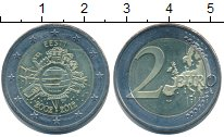 Изображение Монеты Эстония 2 евро 2012 Биметалл UNC- 10 лет наличному обр