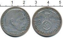 Изображение Монеты Третий Рейх 2 марки 1939 Серебро XF-