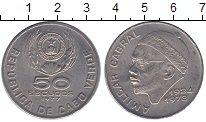 Изображение Монеты Кабо-Верде 50 эскудо 1977 Медно-никель XF А.Кабрал