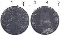 Изображение Монеты Ватикан 50 лир 1966 Сталь UNC