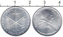 Изображение Монеты Ватикан 5 лир 1967 Алюминий UNC
