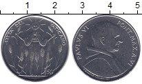 Изображение Монеты Ватикан 50 лир 1968 Сталь UNC