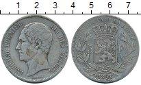 Изображение Монеты Бельгия 5 франков 1851 Серебро XF-