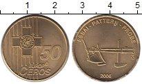 Изображение Монеты Мальта 50 евроцентов 2006 Латунь UNC