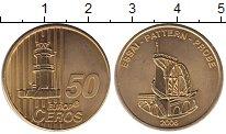 Изображение Монеты Европа 50 евроцентов 2006 Латунь UNC Проба