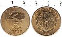 Изображение Монеты Европа 50 евроцентов 2003 Латунь UNC Проба