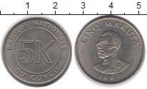 Изображение Монеты Конго 5 макута 1967 Медно-никель UNC-