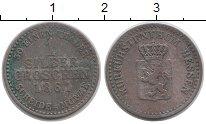 Изображение Монеты Гессен-Кассель 1 грош 1861 Серебро VF Фридрих Вильгельм