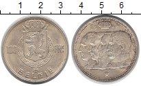 Изображение Монеты Бельгия 100 франков 1948 Серебро XF+