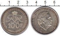 Изображение Монеты Монако 100 франков 1989 Серебро UNC- 40 лет правления при