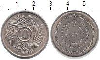 Изображение Монеты Бурунди 10 франков 1971 Медно-никель UNC