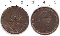 Изображение Монеты Руанда 5 франков 1965 Бронза UNC-