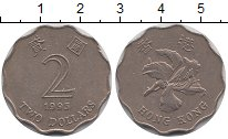 Изображение Монеты Гонконг 2 доллара 1993 Медно-никель XF