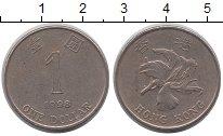 Изображение Монеты Гонконг 1 доллар 1998 Медно-никель XF Флора
