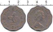 Изображение Монеты Гонконг 2 доллара 1975 Медно-никель XF