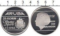 Изображение Монеты Аруба 25 флоринов 1986 Серебро Proof Беатрикс