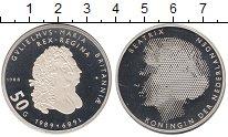Изображение Монеты Нидерланды 50 гульденов 1989 Серебро Proof
