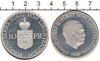 Изображение Монеты Лихтенштейн 10 франков 1988 Серебро Proof
