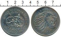Изображение Монеты Эфиопия 2 бирра 1974 Медно-никель UNC-