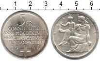 Изображение Монеты Швейцария 5 франков 1948 Серебро UNC- 100 - летие  Констит