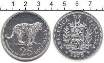 Изображение Монеты Венесуэла 25 боливар 1975 Серебро UNC Леопард