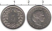 Изображение Монеты Швейцария 5 рапп 1974 Медно-никель XF