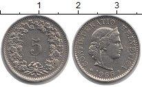 Изображение Монеты Швейцария 5 рапп 1966 Медно-никель XF