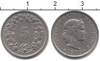 Изображение Монеты Швейцария 5 рапп 1970 Медно-никель UNC