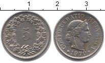 Изображение Монеты Швейцария 5 рапп 1970 Медно-никель XF