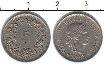 Изображение Монеты Швейцария 5 рапп 1963 Медно-никель XF