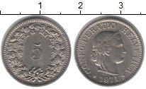 Изображение Монеты Швейцария 5 рапп 1971 Медно-никель UNC
