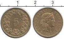 Изображение Монеты Швейцария 5 рапп 1983 Латунь UNC-