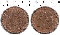 Изображение Монеты Бельгия 5 франков 1880 Медь UNC- 50-летие королевства