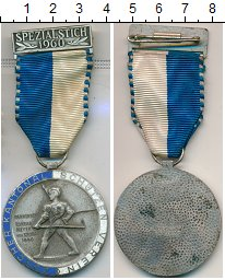Изображение Монеты Швейцария Стрелковый фестиваль 1960 Медно-никель XF-