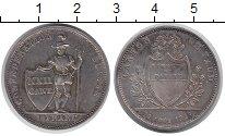 Изображение Монеты Лозанна 1 франк 1845 Серебро XF+