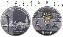 Изображение Монеты Украина 10 гривен 2012 Серебро Proof Олимпиада в Лондоне