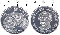 Изображение Монеты Украина 5 гривен 2009 Серебро Proof Мир Вам
