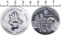 Изображение Монеты Украина 10 гривен 2012 Серебро Proof 80 лет Донецкой обла