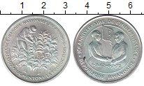 Изображение Монеты Руанда 200 франков 1972 Серебро XF ФАО