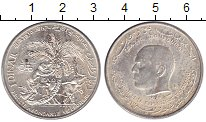 Изображение Монеты Тунис 1 динар 1970 Серебро UNC-