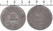 Изображение Монеты Марокко 20 франков 1933 Серебро XF-
